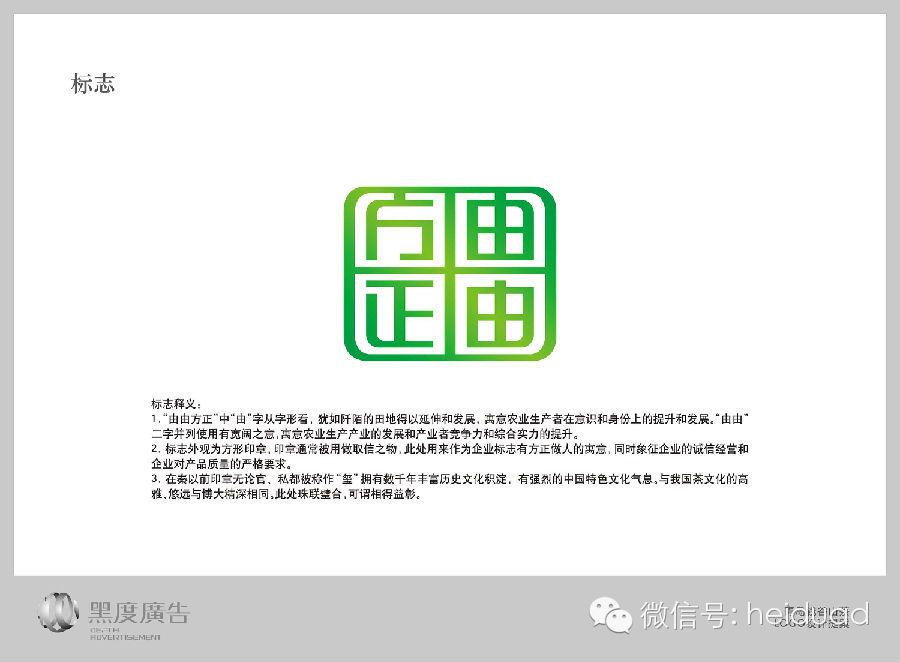 包容性logo